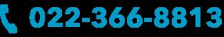 022-366-8813