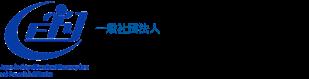 日本自立支援介護・パワーリハ学会
